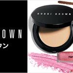 2017年春コスメ♡ボビィブラウンから大人気「リュクス リップカラー」2色が復活