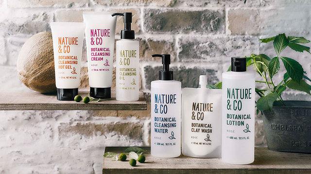 オーガニック化粧品 Nature & Co(ネイチャーアンドコー) (26586)