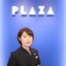【銀座駅】2017年4月にオープンしたPLAZA(プラザ)銀座店、夏メイクに外せないコスメラインアップ&日焼け止めランキング