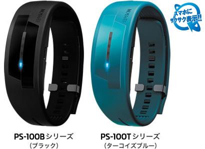 Pulsense  PS-100BL/TL/BS/TS