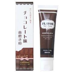 フレーバー歯磨き粉 チョコレート味