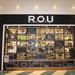 あそびの雑貨店「R.O.U(アールオーユー)」越谷レイクタウンのオススメアイテム!