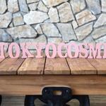 Tokyocosme(トウキョウコスメ)とは?