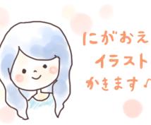 サービス画像1