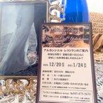 【アルカンシエル横浜Luxemariage:レストラン開催のお知らせ♪】
