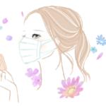 マスクメイクを楽しみましょう♪