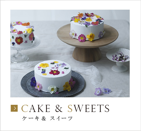 ケーキ&スイーツ