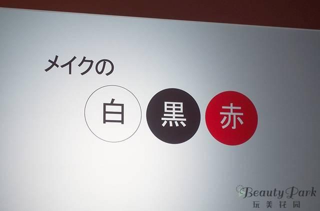 MIKIMOTO COSMETICSの新製品発表会