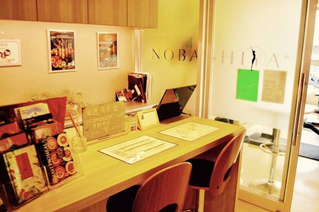NOBASHIYA+(ノバシヤプラス)[東京都/用賀]
