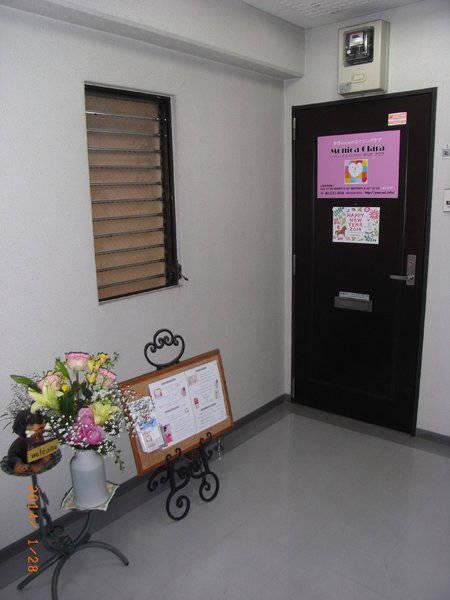 モニカ クララ シェービング&ヒーリングサロン[東京都/蒲田]