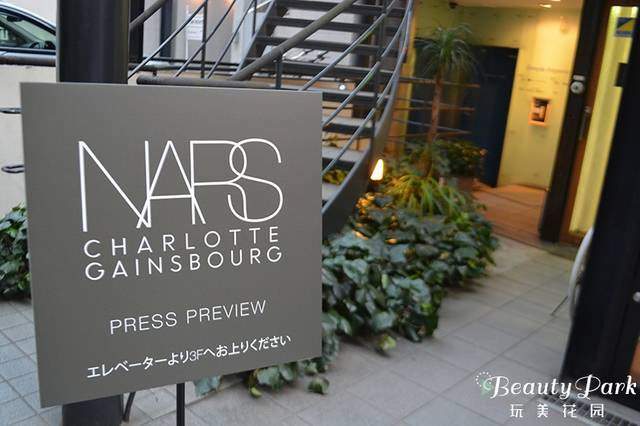 NARS 2017 SUMMER COLLECTION PRESS PREVIEW