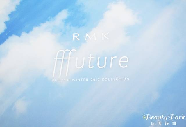 "RMK AUTUMN-WINTER 2017 COLLECTION ""FFFuture"""