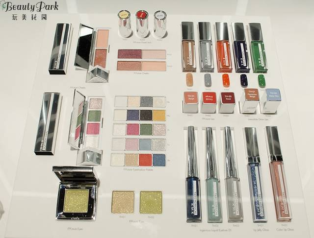 RMK AUTUMN-WINTER 2017 COLLECTION