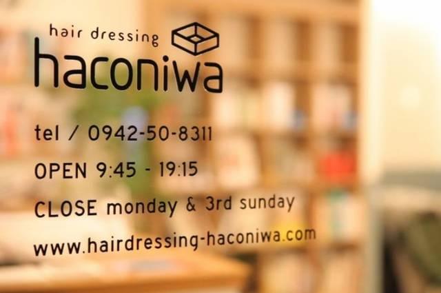 hairdressing haconiwa.[佐賀県/鳥栖]