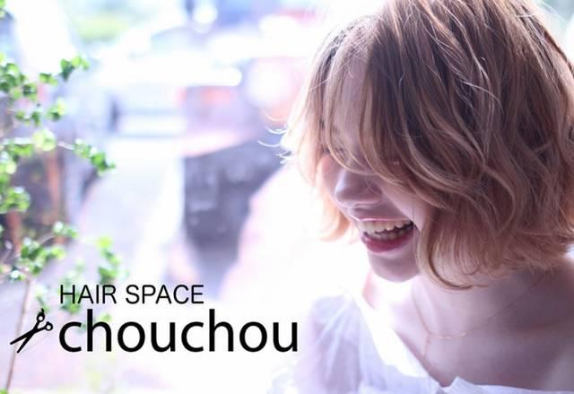 HAIRSPACE chouchou[北海道/苫小牧]
