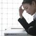 ストレスから来る腸のトラブル「過敏性腸症候群」の症状と対処法