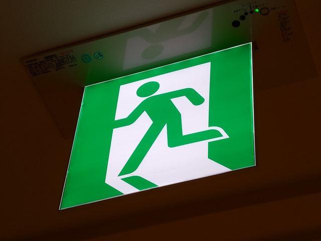 無料の写真: 終了, 記号, シンボル, 緊急, 緑 - Pixabayの無料画像 - 1842826 (2592)