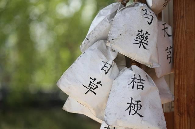Free photo: About, Chinese Medicine - Free Image on Pixabay - 1406856 (7088)