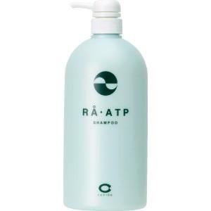 RÅ・ATP(ラ・エーティーピー)シャンプー