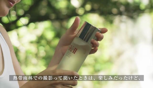 【全編】大自然への挑戦:有村架純 <沖縄の亜熱帯雨林編> | SK-II - YouTube (850)