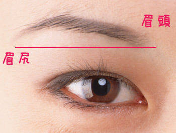 必見!目と眉毛の距離の重要性! (2044)