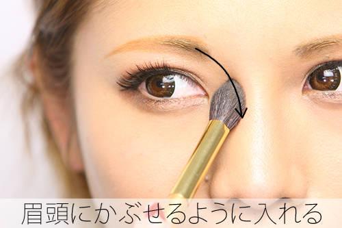 目と眉の間を狭くするメイクで彫深ハーフ顔 | ハウコレ (2050)