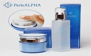 お肌に浸透しやすい低分子マリンコラーゲンを配合した化粧...