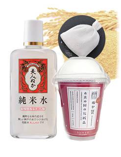 古代から日本人の美肌には米ぬかスキンケアがありました。...