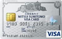 シルバー(銀色)の券面のクレジットカード (565)