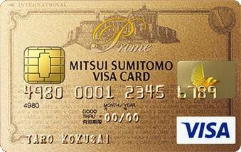 年会費5,000円未満のゴールドカード|年会費でカテゴリー化 (566)