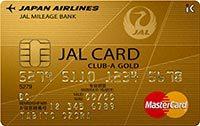 価格.com - JALカード CLUB-Aゴールドカード - クレジットカード比較 (567)