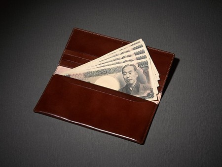 お金持ちに共通する「財布」の習慣:浦添市伊祖の歯医者さん やまうち歯科 (678)