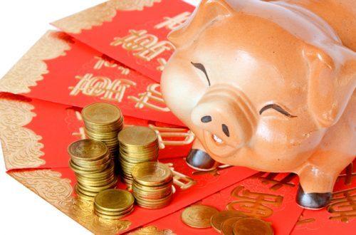 ヤバ…お金がない!あと1ヶ月で「年末年始の資金を貯める」緊急対策10個 - WooRis(ウーリス) (685)