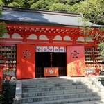 鎌倉・荏柄天神社と「学問の神様」菅原道真の書の謎