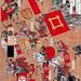 【大河ドラマの主人公・井伊直虎が守り抜いた少年 】「徳川四天王」として恐れられた井伊直政ゆかりの地を巡る!