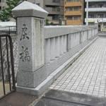 陰陽師・安倍晴明、鬼退治伝説でも有名!「異界への入口」一条戻橋ゆかりの偉人たち