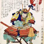 義の武将・大谷吉継ゆかりの地、福井県敦賀市を巡る