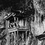 【 日本一危ない国宝見物!?】断崖絶壁に立つ三徳山三佛寺投入堂(鳥取県)