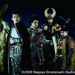元祖「会いに行ける武将」名古屋おもてなし武将隊がおすすめする名古屋城の魅力