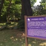 意外なスポットで発見!?東京都内にある伊達政宗ゆかりの地