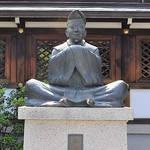 京都のパワースポット!平安時代の陰陽師・安倍晴明公ゆかりの晴明神社