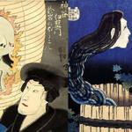 【将門首塚、四谷怪談、番長皿屋敷……】江戸のミステリースポットで肝だめし⁉︎