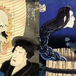 将門首塚、四谷怪談、番長皿屋敷…江戸のミステリースポットで肝だめし⁉︎