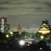 【 キャッスルビューも夢じゃない!? 】大阪城まで徒歩圏内・大阪市中央区|知りたい!住みたい!この街の歴史[PR]