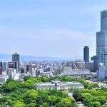 【 真田丸の舞台としても注目 】大阪市天王寺区|知りたい!住みたい!この街の歴史[PR]