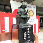 三好長慶の銅像がゆかりの地・大阪府大東市に誕生!