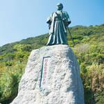 【薩長同盟の立役者!?】中岡慎太郎と陸援隊ゆかりの地