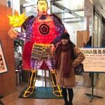 【岐阜市の熱い信長愛!】小栗さくらの「第11回信長学フォーラム」レポート