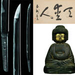 【 刀剣、仏像、日本美術の国宝も 】2018年絶対見逃せない展覧会10