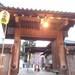 【 忠臣蔵・赤穂浪士四十七士】港区・泉岳寺に48人の墓がある理由